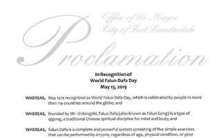 美國南佛州地方政府祝賀法輪大法日