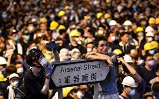 """""""拖延术"""" 透视中共应对香港与贸易战策略"""