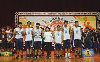 黃敏惠為冠軍賽開球 特奧籃球精彩落幕