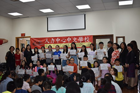 人力中文中文學校獎勵學業優良獎學生。