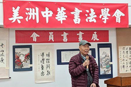 文學大師王鼎鈞出席致詞。