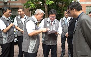 武陵高中专科教室大楼开工  让教学更多元活泼