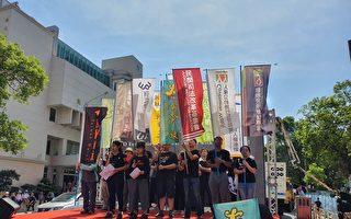 挺香港反送中 逾萬台港青年集結立院