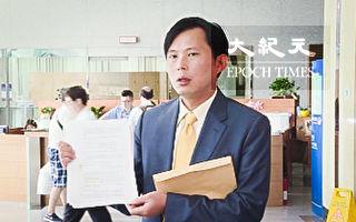 黃國昌要求廢中天執照  NCC今開會審議