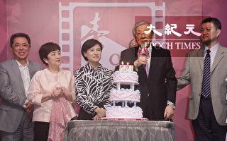 台湾电影教父庆90岁 影人齐聚祝寿