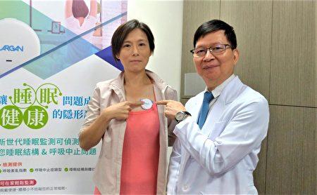 中山附醫引進大立光集團旗下公司首創的「新世代睡眠檢測雲」,患者睡前只要在心臟上方用貼片貼好。
