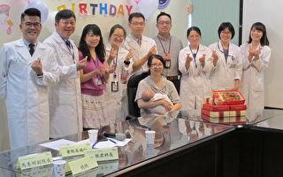 臺大雲林分院首例試管嬰兒  滿月回娘家