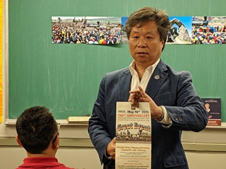 李宗保鼓勵學生運用自己的能力,將這些歷史繼續傳承下去,讓主流社會更好地認識亞裔群體。