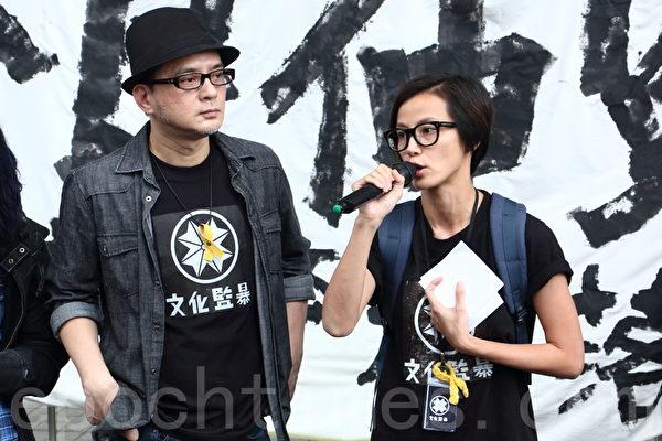 香港眾星參與反送中運動 無懼中共打壓