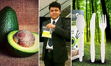 墨西哥环保创业家史考特·曼吉亚(Scott Manguia)(中)努力多年,终于成功把酪梨仔变成天然免洗餐具,并且进入量产销售。(Pixabay,Biofase/足球竞猜合成)