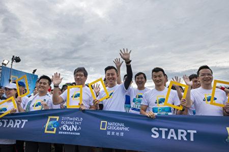 国家地理杂志海洋日举行路跑活动