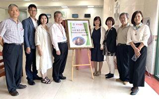 創造安寧照護契機 日本地球公司交流與訪視