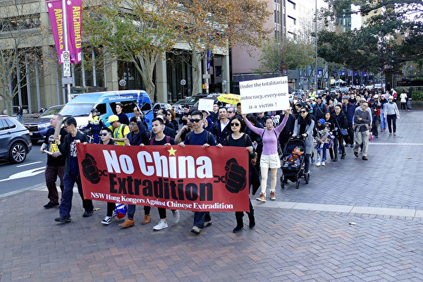香港反引渡惡法獲全球遊行集會聲援(組圖)