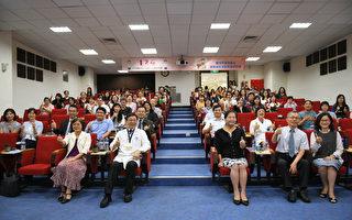 台大醫院124週年院慶   辦研討會及義診活動