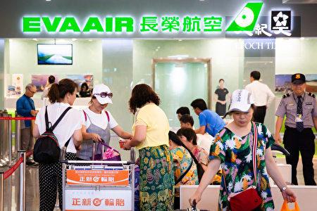 長榮航空統計,22日受影響旅客達2.3萬人。