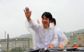 风雨中挺进凯道!赖清德壮大车队扫过中台湾