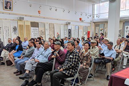 8日,美洲中華書法學會會員書畫聯展開幕儀式,眾多會員和嘉賓到場支持。
