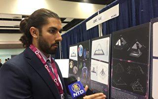 第二屆硅谷國際發明展 聖塔克拉拉會議中心舉行