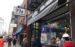 报告:纽约基本开销年年涨 中产离开