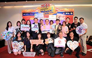 泰国人眼中的桃园  网红部落客分享旅游趣
