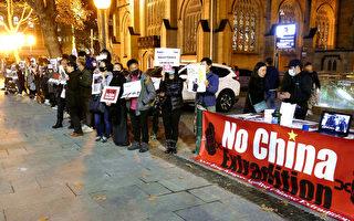 悉尼港人G20前集會 籲澳政府關注香港人權