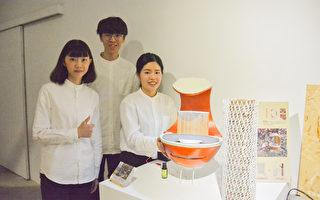 中华大学渐进式成果发表 展出四大领域作品