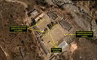 中朝边界发生1.3级地震 疑似爆炸所致