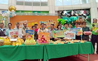 国际芒果节登场 台南爱文香甜好滋味
