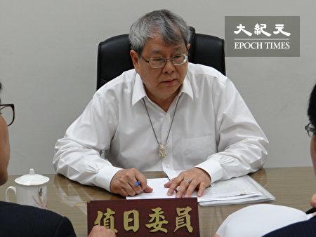 监察委员陈师孟。