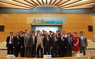 潘文渊文教基金会颁奖 表扬16位杰出研究人才