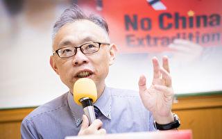 香港年轻人反送中 学者:中共统战失败