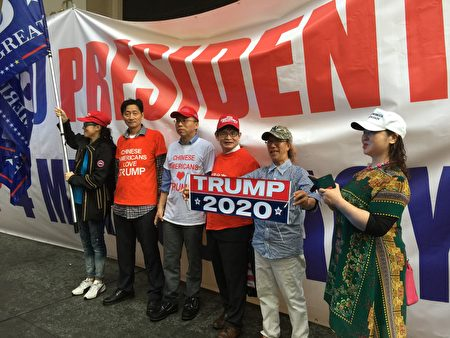 6月18日100多名紐約華人及個族裔在川普大廈對面冒雨舉行集會支持川普2020連任。