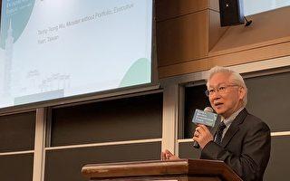 台灣生技論壇於美國費城天普大學舉辦