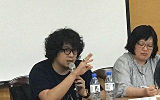 """台专家:资讯战导致内战 中共欲""""让台湾乱"""""""