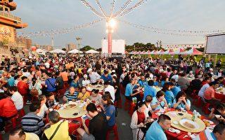 展现台湾办桌文化寿宴为主题  总铺师办桌决赛
