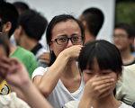 杨宁:新高考改革 只是中共在走过场