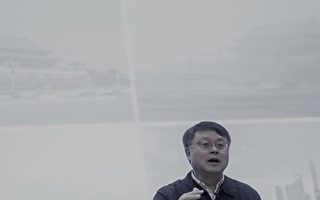 郑恩宠:江绵恒以权致富 各国都在盯着他