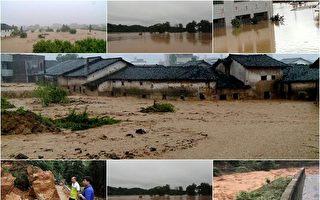 广东河源爆发洪灾 房毁田淹 2万余人被困