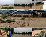 自6月9日晚间,广东河源市普降暴雨和大暴雨,引发洪灾。(受访者提供)