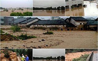 自6月9日晚間,廣東河源市普降暴雨和大暴雨,引發洪災。(受訪者提供)