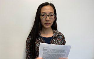 华为驻外代表前妻 揭华为与中共政府关系