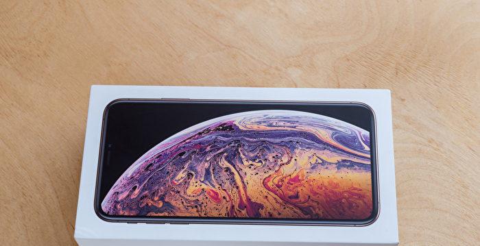 損失1,200元 多倫多大學生網上買到假iPhone