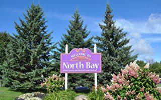 加拿大挑選11個偏遠城鎮 做移民試點