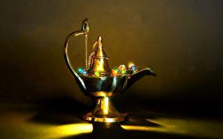 不同的富貴之路:古印度德瓶 阿拉丁神燈