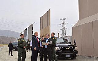 圖為美國總統2017年3月在聖地亞哥,視察八面邊境牆模型牆。(Mandel Ngan/AFP/Getty Images)