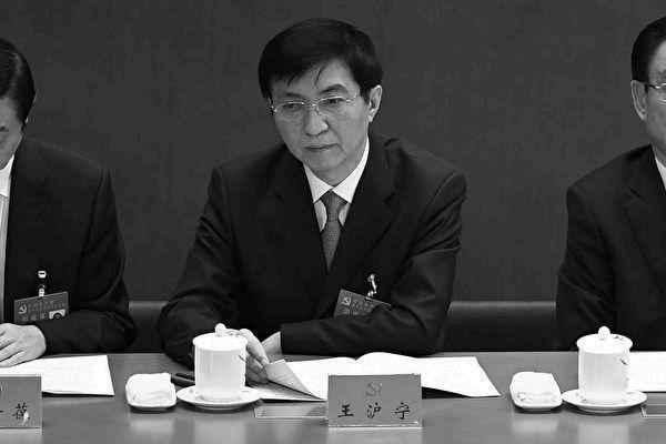 夏小强:王沪宁误导习近平之路