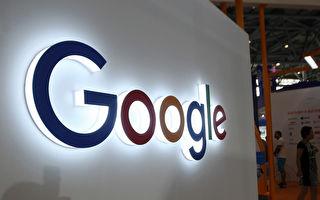 川普調查紅色滲透谷歌 台學者:後續待觀察
