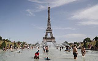 西歐各國高溫破紀錄 巴黎氣溫超42攝氏度