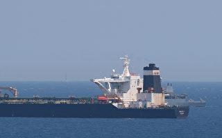 中國油輪為規避美國制裁 航行中喬裝改名