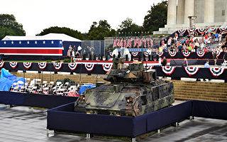 """组图:大批人群等待川普""""向美国致敬""""演讲"""